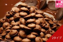 砂糖O・低カロリー・低GI値「ディアチョコレート(250g)」