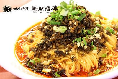 絶品汁なしタンタン麺+ウーロン茶☆美味いと評判のメディアで紹...