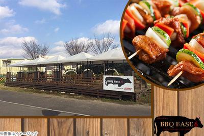 越谷市観光協会 BBQ Base