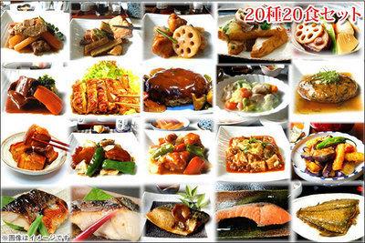 京都惣菜レストラン わくわく