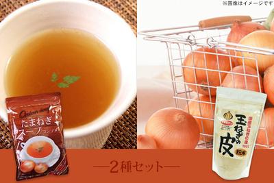 酒・米工房 秦荘店