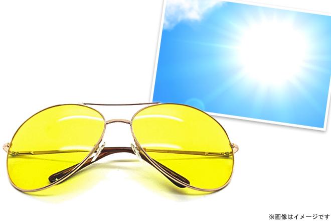 71%OFF【850円】≪☆送料無料☆ドライバーの負担を軽減!!紫外線を99%カットしますので日中の使用に効果抜群♪「イエローレンズサングラス」≫