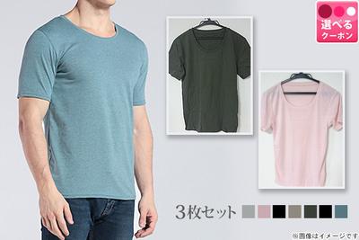 LRPワンコインTシャツ専門店