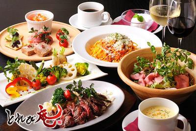 steak&humburg&wine  とれび庵