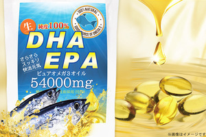 W300_large_151007__kpd038588_beauty-_-health-labo_dha_epa__100_-_______________-54000mg-6_____