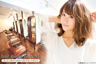 hair studio Barretta