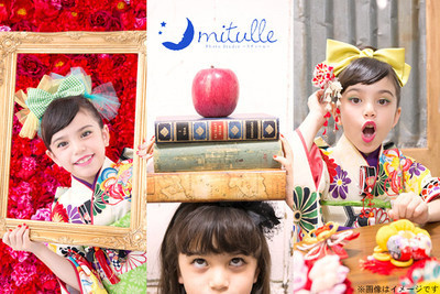 mitulle photo studio