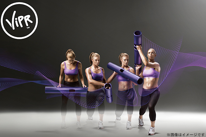 Large_vipr_girl_x4_purple-swoosh_____