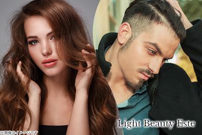 Light Beauty Este 銀座店