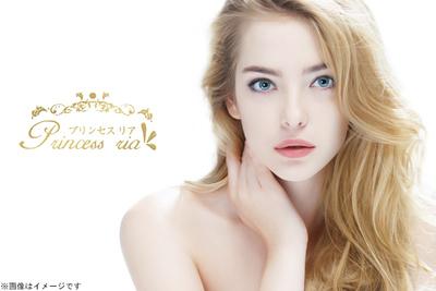 princess ria