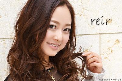 reir 【ルレイル】