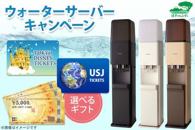 USEN Business Design株式会社クーポン