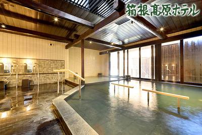箱根高原ホテル