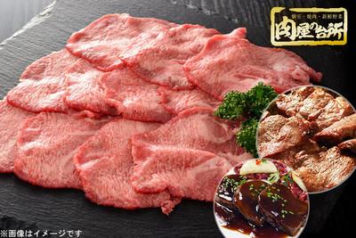 肉屋の台所 別邸 渋谷東急本店前