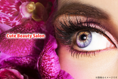 Cute Beauty Salon