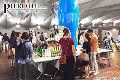 横浜大さん橋 春のワイン祭り