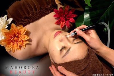 Mahoroba-Beauty(マホロバ ビューティー) ※複数店舗利用可