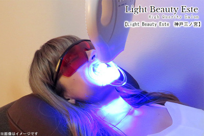 Light Beauty Este 神戸三宮店