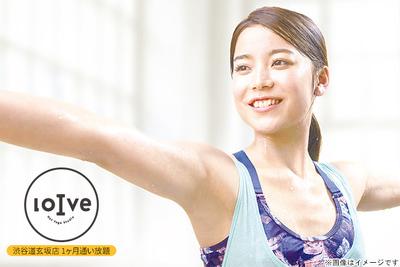 Hot Yoga Studio loIve 渋谷道玄坂店
