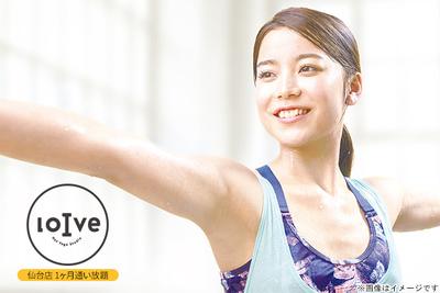 Hot Yoga Studio loIve 仙台店