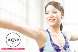 W300_180309__kpd059663_hot-yoga-studio-loive-____________________1__60____