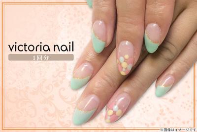victoria nail