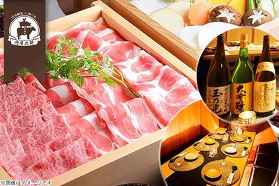 完全個室×肉バル 肉屋次郎 新橋店
