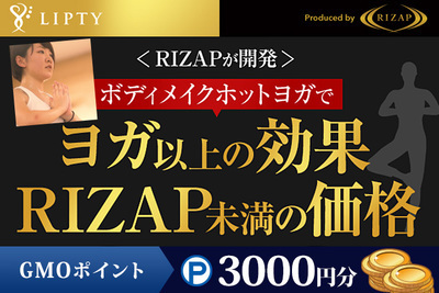 RIZAPイノベーションズ株式会社
