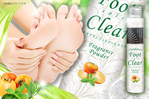 W300_deodran_foot_clear_01