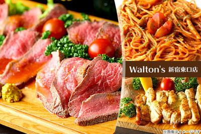 Walton's 新宿東口店