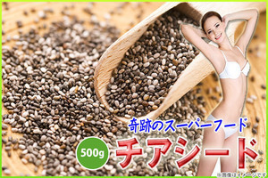 W300_large_160121__kpd041507_beauty-_-health-labo___________-_____-500g__