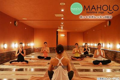 MAHOLO hotstone yoga