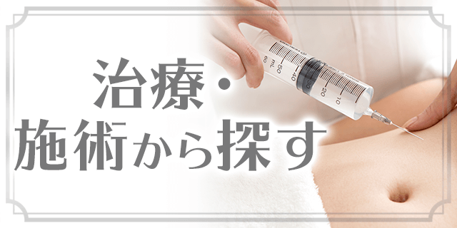 Chiryou_sp