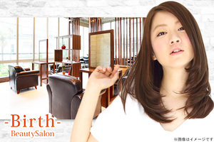 W300_150824__kpd037334_birth-beauty-salon________
