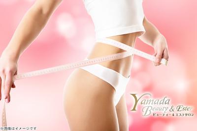 yamada Beauty&Ester