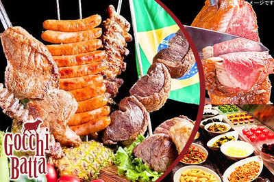 Brazilian BBQ Churrasco&BeerBar GOCCHI BATTA 池袋西口