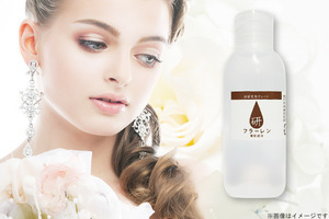 W300_large_large_131031__kpd018396_frozen-beauty________100g__