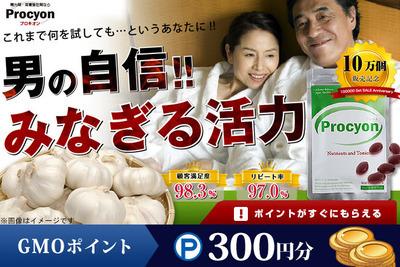 株式会社京福堂
