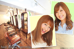 W300_160711__kpd045989_hair-studio-barretta_____________or_______