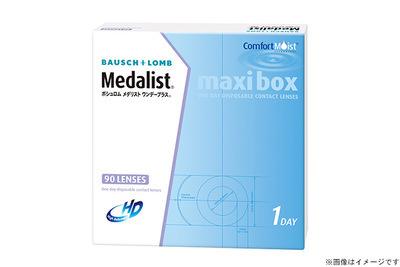 Max_1day-maxibox_short-large