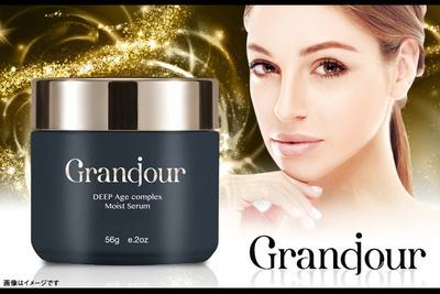 Beauty Le Monde(株式会社every one)