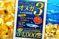 86%OFF【1,800円】≪☆送料無料☆青魚のサラサラ成分!!DHA・EPA含有精製魚油54,000mgにココナッツオイル5,760m...