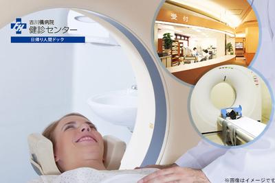 医療法人財団厚生会 古川橋病院 健診センター
