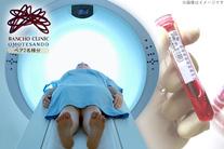 最大60%OFF【73,500円】≪【ペア2名様分・1名36,750円】三大疾病「がん・心疾患・脳卒中」などを全身精密検査。自覚症状のな...