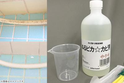 HygieneStore(ハイジーンストア)
