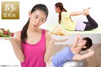 77%OFF【19,900円】≪☆送料無料☆ダイエットをしたいと考えている方など、トレーニングで身体の不調改善方法やアロマテラピーを学べ...