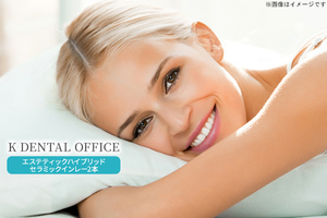 W300_171124__kpd056999_k-dental-office__________________________2__