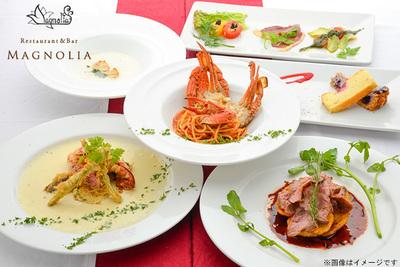 Restaurant & Bar Magnolia
