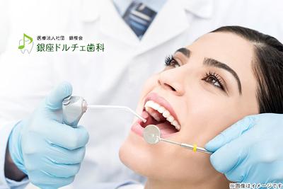 医療法人社団銀櫻会 銀座ドルチェ歯科