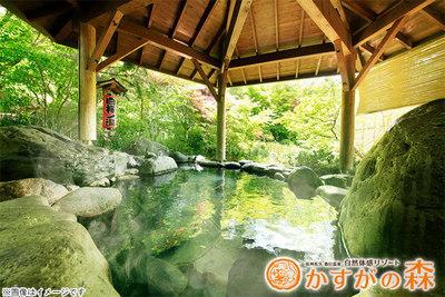 信州佐久 春日温泉 自然体感リゾートかすがの森